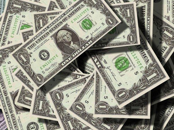 Курс доллара на сегодня, 18 июня 2019: эксперты рассказали, что будет с курсом доллара