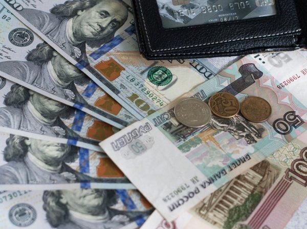 Курс доллара на сегодня, 21 июня 2019: курс рубля может взлететь до 60 за доллар - эксперты