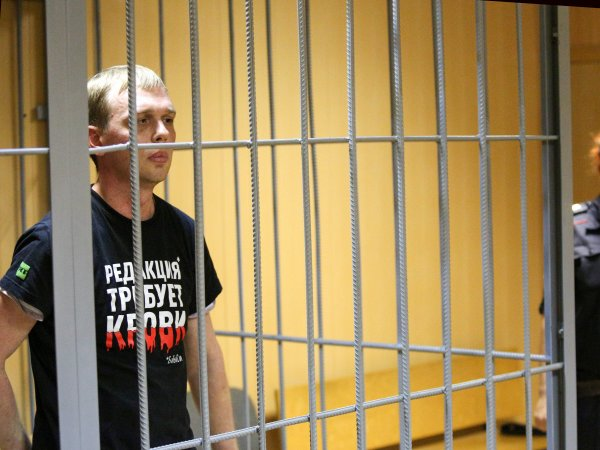 СМИ: семья следователя по делу Голунова связана с заводом, который незаконно сбывал драгметаллы