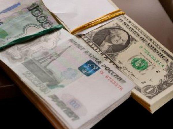 Курс доллара на сегодня, 4 июня 2019: рост курса рубля сыграл с ним злую шутку - эксперты
