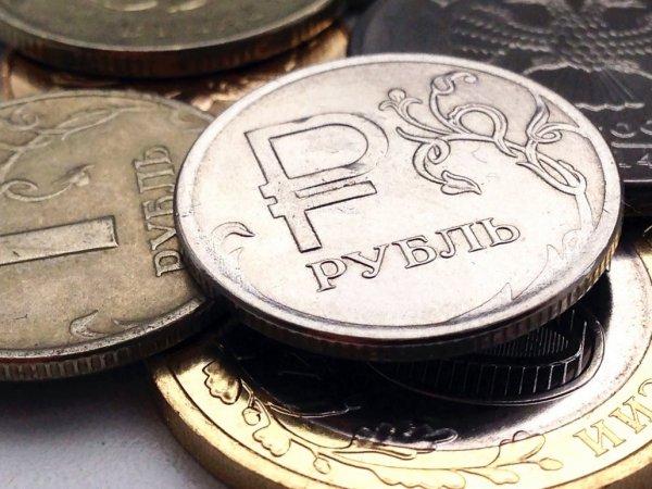 Курс доллара на сегодня, 10 июня 2019: курс рубля попал под сильное давление - эксперты
