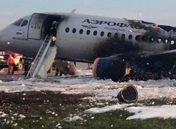 МАК сообщил, что пилоты сгоревшего SSJ хотели уйти на второй круг
