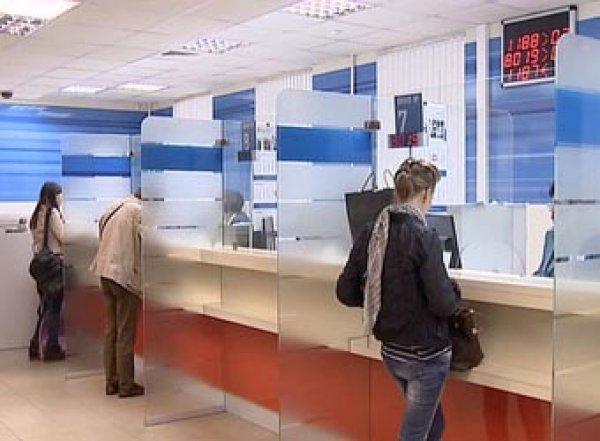 Банки нашли новый повод блокировать счета россиян