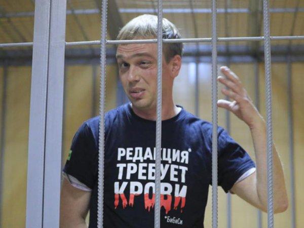 """""""Ошибка возможна"""": в Кремле впервые прокомментировали """"дело Голунова"""""""