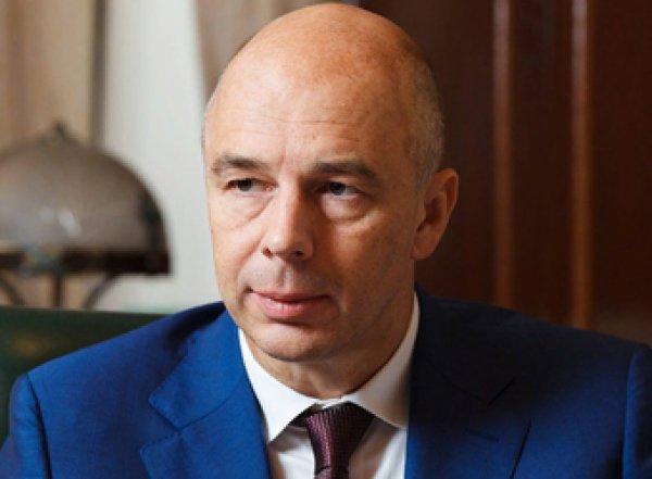 """""""Мы развратили предпринимателей"""": Силуанов заклеймил российский бизнес"""