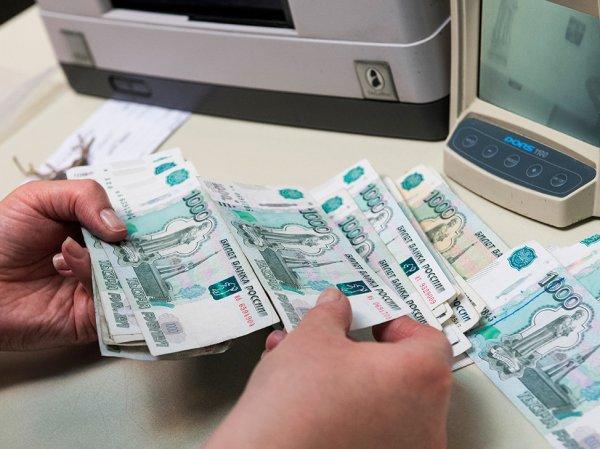 Курс доллара на сегодня, 14 июня 2019: как поведет себя рубль после заседания ЦБ РФ, рассказали эксперты