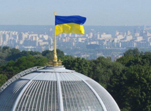 """""""Это важное решение"""": Киев сменит название по совету США"""