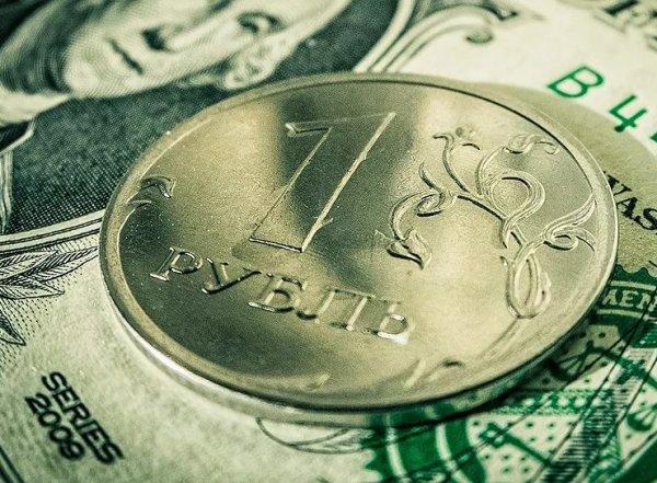Курс доллара на сегодня, 29 июня 2019: в июле рубль ожидает обвал – эксперты