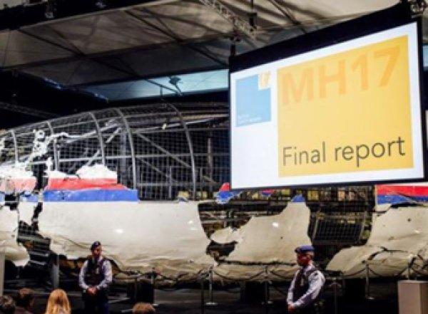 СМИ нашли следы российских сил ПВО на границе с Украиной в день крушения MH17