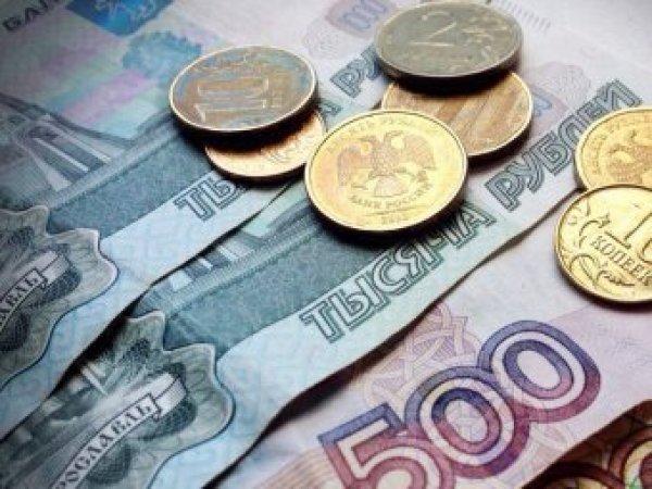 Курс доллара на сегодня, 12 июня 2019: что будет с курсом рубля, раскрыл топ-прогнозист