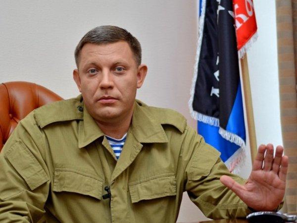 В ДНР установили личности причастных к убийству Захарченко