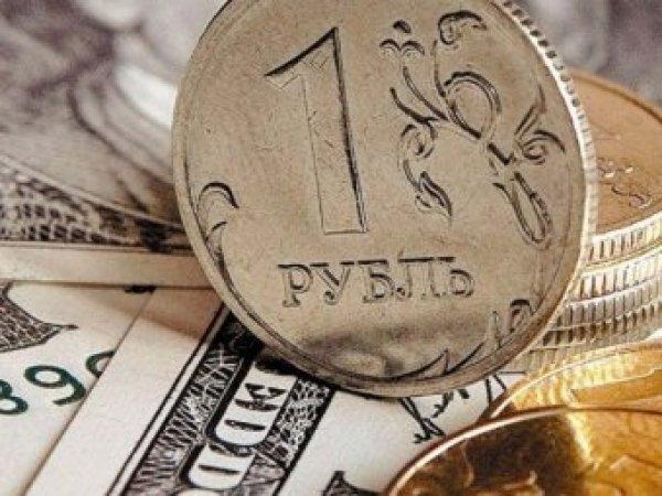 Курс доллара на сегодня, 24 июня 2019: из-за чего упадет рубль, рассказали эксперты