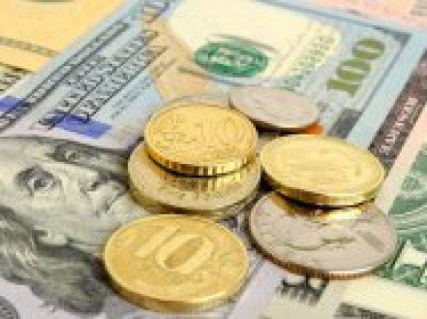 Курс доллара на сегодня, 18 июня 2019: эксперты рассказали о робком укреплении курса рубля