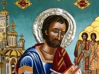 Какой сегодня праздник 13 июня 2019: церковный праздник Еремей-бобовник отмечают в России