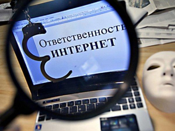 """Пользователей """"ВКонтакте"""" штрафуют за неуважение к власти из-за комментариев по Шиесу"""