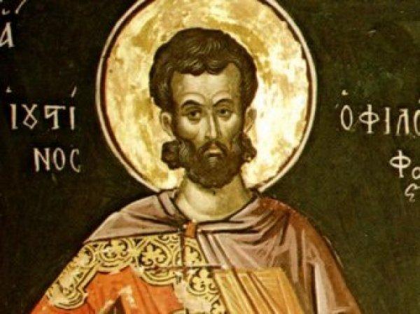 Какой сегодня праздник 14 июня 2019: церковный праздник Устинов день отмечают в России