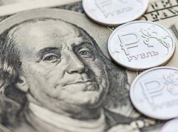 """Курс доллара на сегодня, 14 июня 2019: на доллар надвигается """"идеальный шторм"""" – эксперты"""