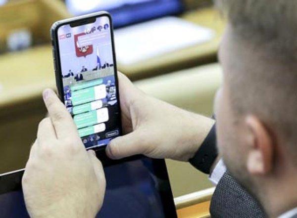 """""""Это серьезное оружие"""": Роскомнадзор обнародовал проект правил изоляции Рунета"""