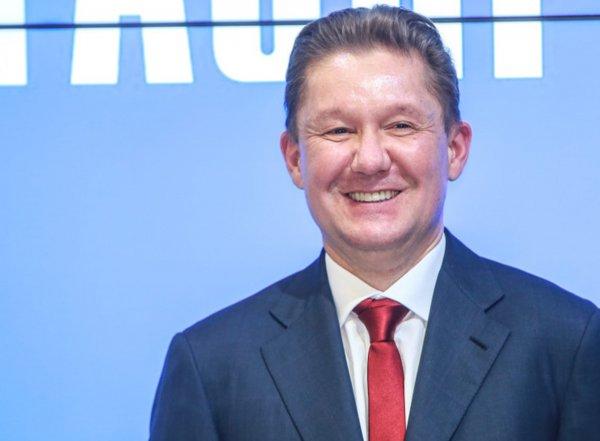 """Глава """"Газпрома"""" пообещал Украине веселье после Нового года"""