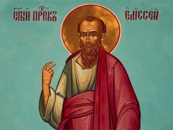 Какой сегодня праздник 27 июня 2019: церковный праздник Елисей Гречкосей отмечают в России