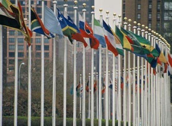 ООН назвало страны, которые скоро уничтожат себя