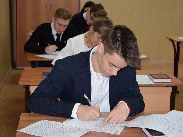 Результаты ОГЭ по русскому языку 2019: узнать по паспорту можно в Сети