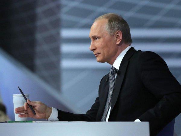 Прямая линия с Путиным 2019: онлайн трансляция, где смотреть 20 июня в Сети, как задать вопрос президенту (ВИДЕО)