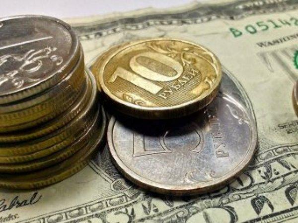 Курс доллара на сегодня, 28 июня 2019: стало известно, из-за чего обрушится рубль