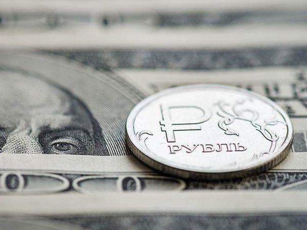 Курс доллара на сегодня, 17 июня 2019: рубль победит доллар к концу года – эксперты