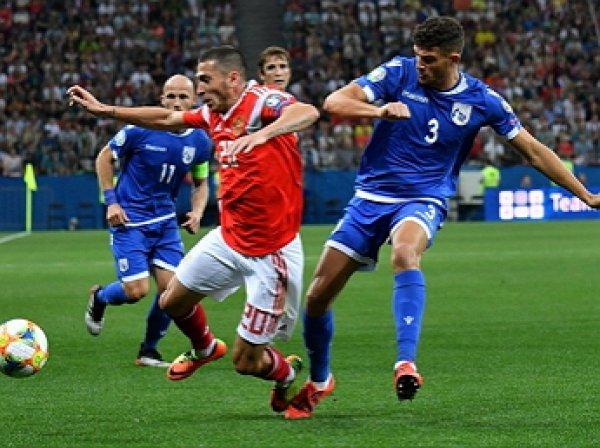 Россия – Кипр, счет 1:0: обзор матча от 11.06.2019, видео голов (ВИДЕО)
