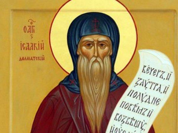 Какой сегодня праздник 12 июня 2019: церковный праздник Змеиный праздник отмечают в России