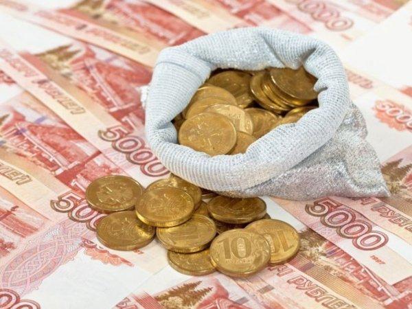 Курс доллара на сегодня, 20 июня 2019: куда отправит рубль ФРС США, раскрыли эксперты
