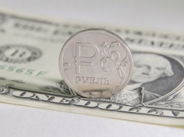 Курс доллара на сегодня, 20 июня 2019: курс рубля сохраняет интригу - эксперты
