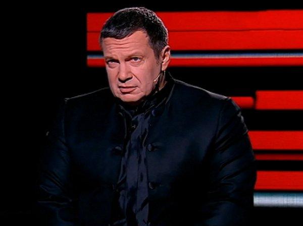 «Грузия. Сегодня. Безкомментариев»: Соловьев опубликовал провокационное фото из Тбилиси