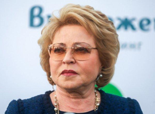 """""""Либо головотяпство, либо провокация"""": Матвиенко гневно отреагировала на дело Голунова"""