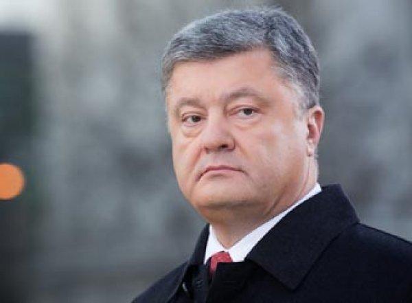 На экс-президента Порошенко завели 11 уголовных дел