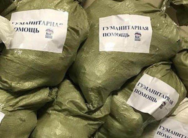 """В Иркутске разгорелся скандал вокруг надписи """"ЕР"""" на мешках с помощью от волонтеров"""