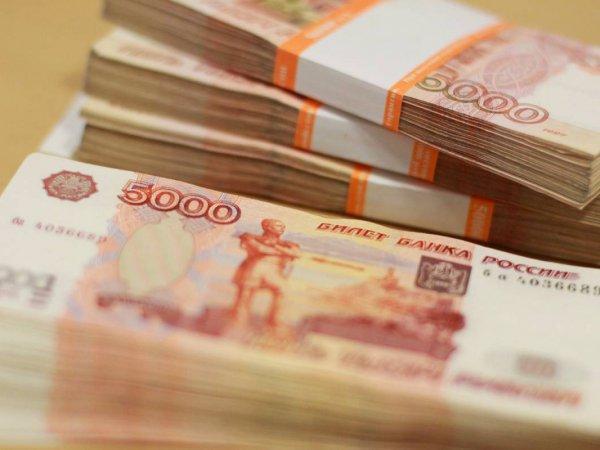 Эксперты назвали курс рубля в середине июля