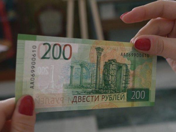 Курс доллара на сегодня, 2 июля 2019: что будет с курсом рубля в июле, рассказали эксперты