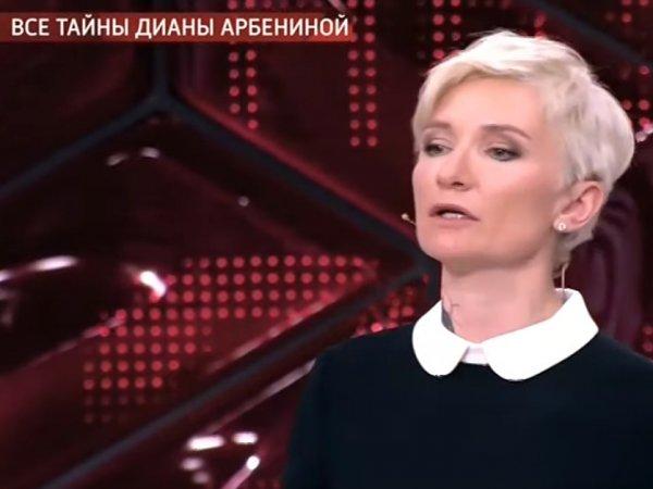 """""""Осознала, что ждет смерть"""": Арбенина откровенно рассказала Малахову о своей наркозависимости"""