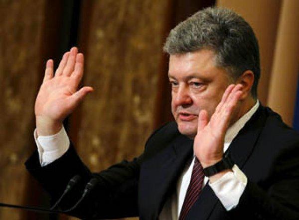 """""""Позор!"""": украинцы прогнали Порошенко с митинга (ВИДЕО)"""