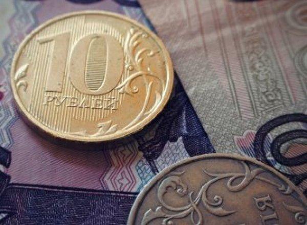 Курс доллара на сегодня, 5 июля 2019: в Сбербанке сделали неожиданный прогноз по курсу рубля