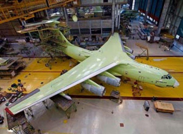 Из авиакомпании «Ильюшин» массово увольняются сотрудники