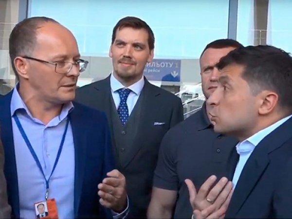 """""""Сами разбирайтесь"""": Зеленский устроил перепалку с директором аэропорта"""