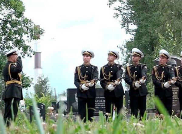 СМИ: на похоронах подводников военные заявили о предотвращении «катастрофы планетарного масштаба»