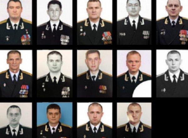 Путин присвоил четырем погибшим подводникам звания Героев России