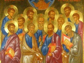 Какой сегодня праздник 13 июля 2019: церковный праздник Двенадцать апостолов отмечают в России