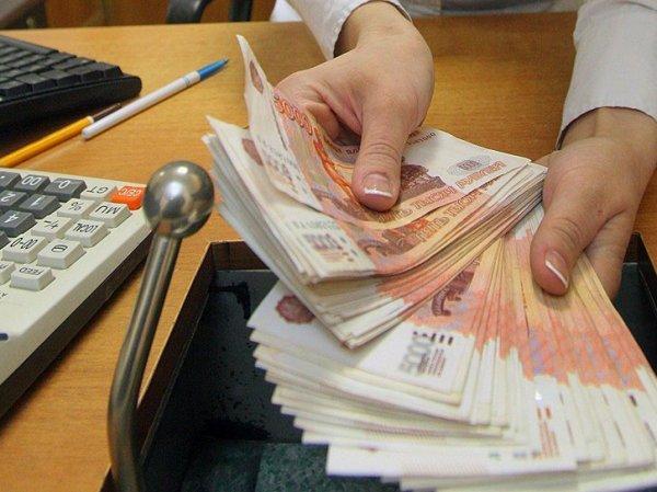 СМИ: укравшая из обменника 41 млн кассирша покинула Россию