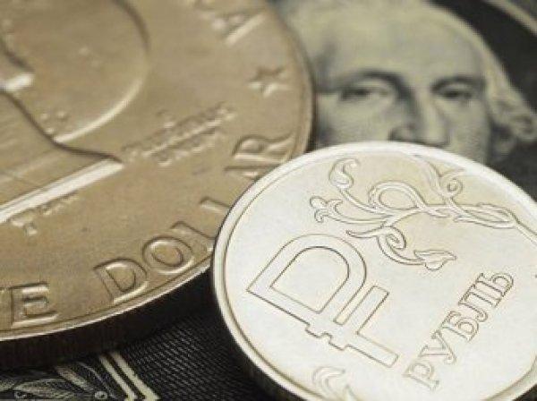Курс доллара на сегодня, 9 июля 2019: рубль приготовил неприятный сюрприз – эксперты