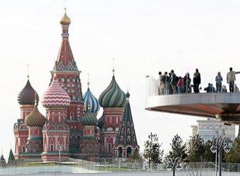 Москва вошла в Топ-20 самых посещаемых столиц мира